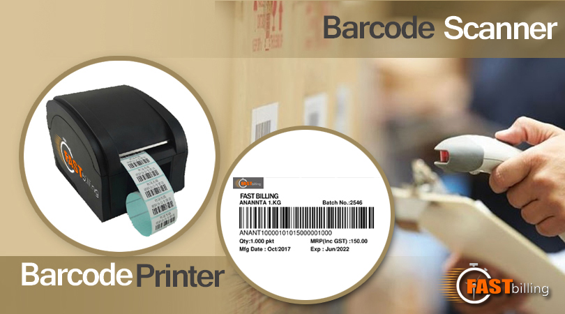 Billing software by using barcodes