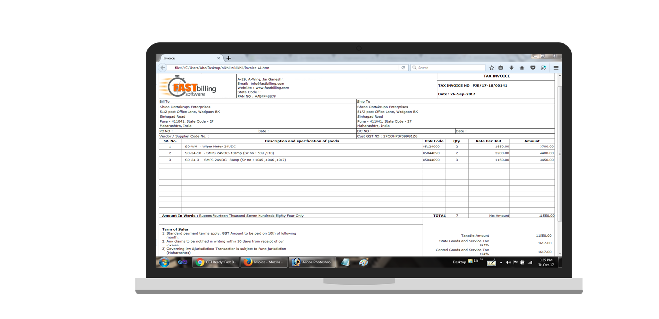 Trading screenshot of invoice
